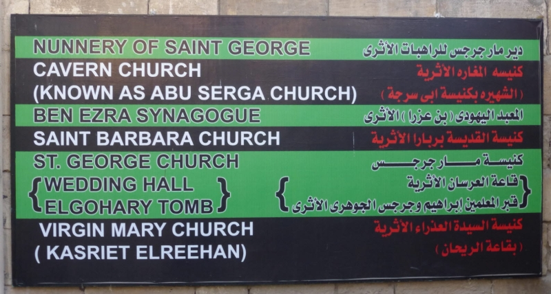 00b 201412_29 Old Cairo - Signs to churches